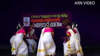 Thiruvathirakali at Thrissur District Kerala School Kalolsavam 2016