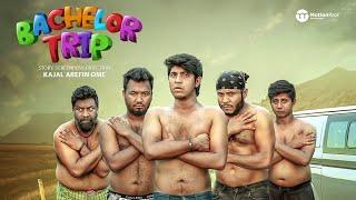Bachelor Trip OST   Ahmed Souren   Mishu   Tawsif   Polash   Shamim   Chashi   Ome   Bangla New Song