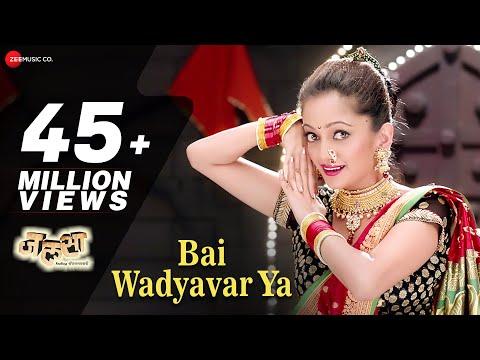 Bai Wadyavar Ya | Jalsa | Manasi Naik, Ashutosh S Raaj & Nikhil Wairagar