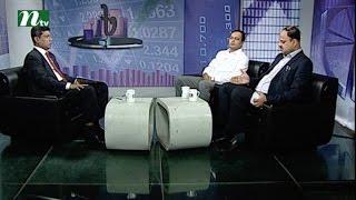 Market Watch মার্কেট ওয়াচ | Episode 214 | Stock Market and Economy Update | Talk Show