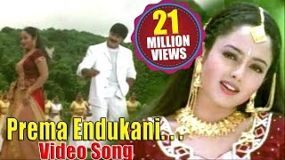 Prema Endukani... Full Video Song || Ninne Premistha Movie  - Srikanth, Soundarya