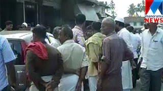 Gunda Gang Fight In Front Of Court Calicut| Manorama News