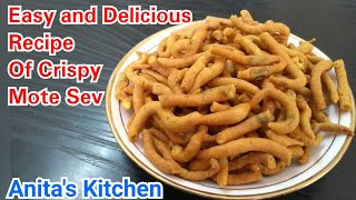 Crispy Mote sev Recipe | Serve it as a snack or make curry of it | mote sev recipe