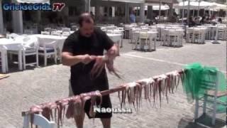 Eiland Paros - De Griekse Gids