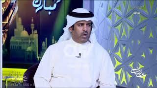 حصري .. رشيد العنزي يقدم كتاب للاعتراض على ممثلي نادي الجهراء في عضوية الاتحاد