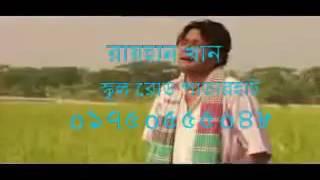 Eyasin Hok মনির খান