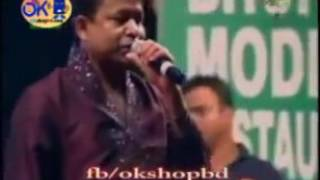 Monir Khan Best Of Song 'Anjona' Live In Qatar   2016