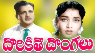 Dorikithe Dongalu Telugu Full Length Movie || NTR Movies || DVD Rip..