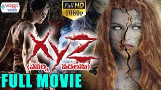 XYZ Latest Telugu Full Movie || Bobby Simha, Gokulnath Kanniappan ||  2016 Telugu Movies