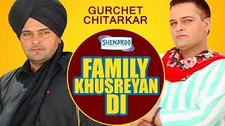 Family Khusreyan Di (Full Movie) | Gurchet Chitarkar | New Punjabi Comedy 2017 | Punjabi Movies