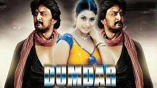 Dumdar Dhumm Hindi Full Movie || Sudeep, Rakshita || Latest South Indian Dubbed Movie 2016