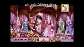 images Hare Krishna Bhajans Ke Anilo Re Modhumakha Horinam Bengali Lokgeeti