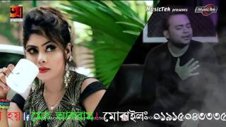 Sokh Pakhi By F A Sumon & Sonia Official Bangla Music Video Song 2017