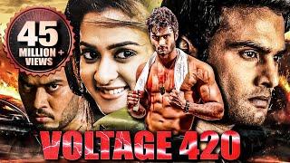 Voltage 420 (Krishnamma Kalipindi Iddarini) 2019 New Released Full Hindi Movie | Sudheer Babu