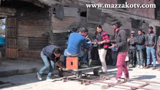 'Woda Number 6' Making Video (Part 1) || चलचित्र वडा नम्बर ६ || Mazzako TV