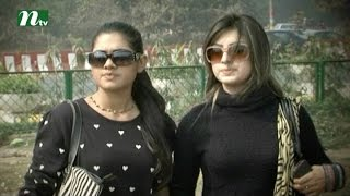 Bangla Natok Chander Nijer Kono Alo Nei l Episode 24 I Mosharaf Karim, Tisha, Shokh l Drama&Telefilm