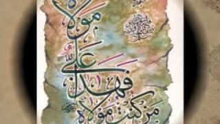 Film score of Imam Ali movie series - تیتراژ سریال امام علی