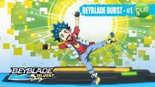 Beyblade Burst - Vas-y Valtrek ! Episode 1 en exclu sur ta chaîne YouTube Gulli !