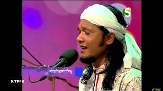 Bauliyana Dipu:  Bondhu Deklai Naa Re.