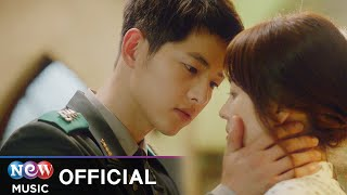 [MV] Gummy(거미) _ You Are My Everything l 태양의 후예 OST Part.4