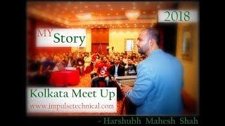 मेरी  कहानी | Kolkata Meet up | Stock Market Keeda | Sensex 35000