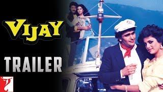 Vijay | Offcial Trailer |  Anil Kapoor | Rishi Kapoor | Hema Malini