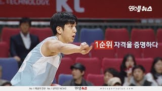 Heo Hoon, Prove one's rank | KGC vs Sonicboom | 20181017 | 2018-19 KBL