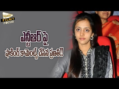 Xxx Mp4 Jr NTR S Wife Pranathi Shocking Comments On NTR Filmy Focus 3gp Sex