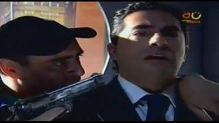 Amor Mío México Capitulo 117 [Secuestro Express]