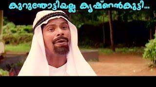 Malayalam Comedy   Indrans Jagathy Kalabhavan Mani & Dileep Comedy Scene   Malayalam Comedy Scenes