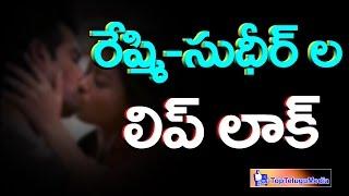 jabardasth Anchor Reshmi and Sudigali Sudheer romance | #TopTeluguMedia