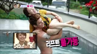 We Got Married, Julien, Se-ah(4) #04, 줄리엔강-윤세아(4) 20120908