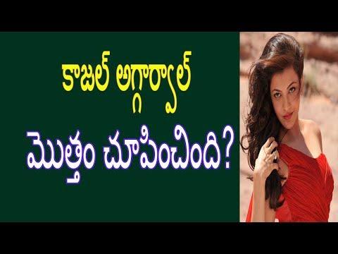 Xxx Mp4 Kajal Aggarwal Hot Shocking Videos In Nene Raju Nene Mantri Movies కాజల్ మొత్తం చూపించింది 3gp Sex
