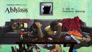 Abhinn | Short Film | 2016 | Youth| gay | LGBT |