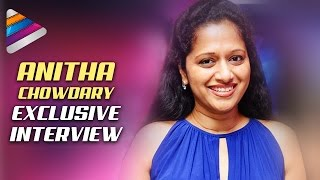 Anitha Chowdary Exclusive Interview | Artist Anitha Chowdary | Celebrities Exclusive Interviews