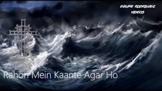 Rahon Mein Kaante Agar Ho|राहून में कांटे अगार हो|Hindi Christian Devotional Songs (HD Audio)