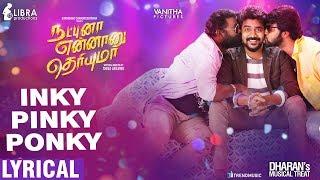 Inky Pinky Song - Lyric Video | Natpuna Ennanu Theriyuma | Dharan | Kavin, Remya Nambeesan