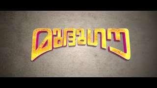 Mudhugauv | Latest Malyalam Movie Teaser 2016