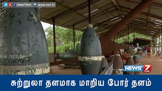 Sri Lankan war sites turns tourist attractions | Exclusive | News7 Tamil