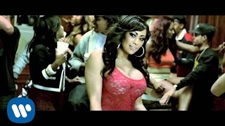 Kirko Bangz - Drank In My Cup (Official Video)