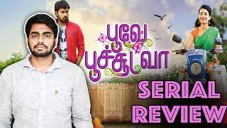 Poove Poochudava Serial Review By Review Raja | Dinesh, Reshma, Uma Padmanabhan, Yuvarani