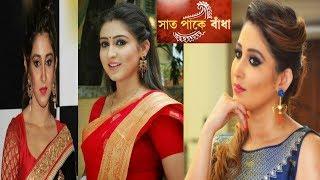 সাত পাকে বাঁধা ধারাবাহিকের জনপ্রিয় 'দুষ্টু র এখন কেমন আছেন,কি করছেন জেনে নিন ! Zee Bangla , Oindril