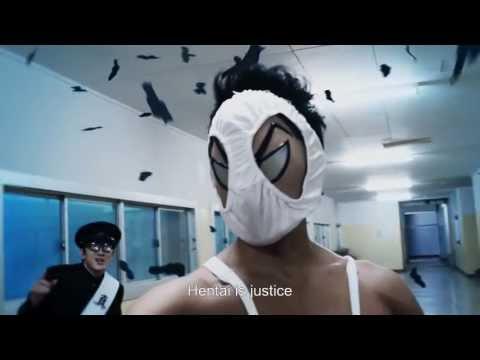 Xxx Mp4 Hentai Kamen Forbidden Super Hero Trailer English Subs 3gp Sex
