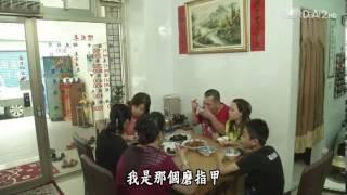 20130815《在台灣站起》美容美甲師 (越南:阮金銀)