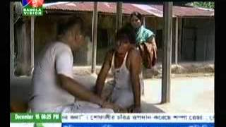 bangla natok har kipte part 1   1 বাংলা নাটক হাড়কিপটা
