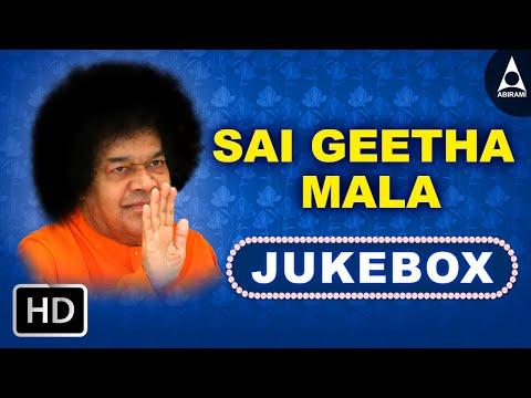 Sai Geetha Mala Jukebox- Songs of Sai- Tamil Devotional Songs