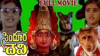 Sindhoora Devi Telugu Full Movie | Baby Shamili, Rajinikanth, Kamal Haasan | AR Entertainments