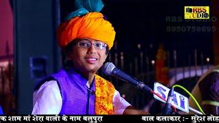 Suresh Lohar || Marwadi desi bhajan 2017 || Avigat Bhed hamara