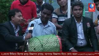 বান্দারবান নিলাচলে অন্ধ শিল্পী অন্নদাসের চরম প্রতিভা|Satkania|71Bangla TV
