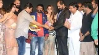 Balakrishna New Movie Paisa Vasool Audio Launch